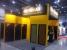 Ретвизан - изготовление выставочных стендов в Самаре и Новосибирске