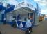 АКОНИТ - изготовление выставочных стендов в Самаре и Новосибирске