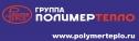 Выставочные стенды для Группа ПолимерТепло