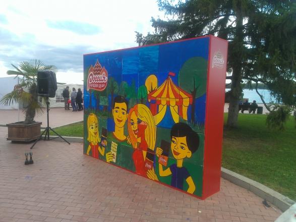 Россия - изготовление выставочных стендов в Самаре и Новосибирске