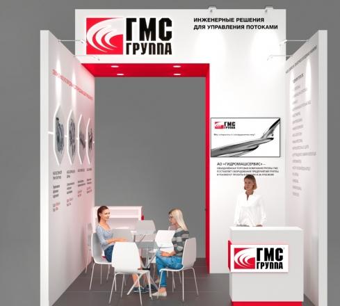 ИНЖЕНЕРНЫЕ РЕШЕНИЯ ДЛЯ УПРАВЛЕНИЯ ПОТОКАМИ - изготовление выставочных стендов в Самаре и Новосибирске