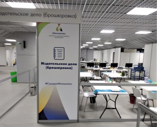 Абилипикс - изготовление выставочных стендов в Самаре и Новосибирске