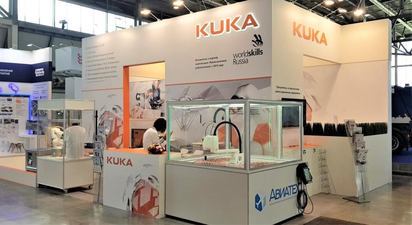 KUKA - изготовление выставочных стендов в Самаре и Новосибирске