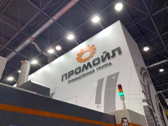 ПРОМОЙЛ   - изготовление выставочных стендов в Самаре и Новосибирске