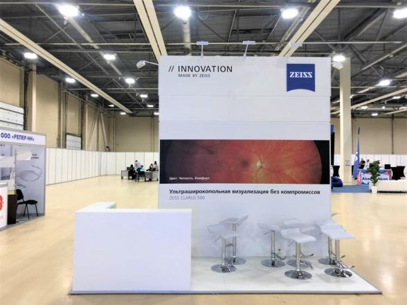ZEISS - изготовление выставочных стендов в Самаре и Новосибирске