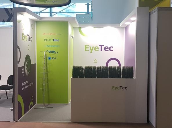 EyeTec - изготовление выставочных стендов в Самаре и Новосибирске