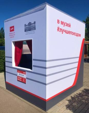 ФПК - изготовление выставочных стендов в Самаре и Новосибирске