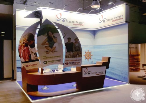 ГЕДЕОН РИХТЕР - изготовление выставочных стендов в Самаре и Новосибирске