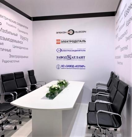 ЭЛЕКТРОСОЕДИНИТЕЛИ - изготовление выставочных стендов в Самаре и Новосибирске