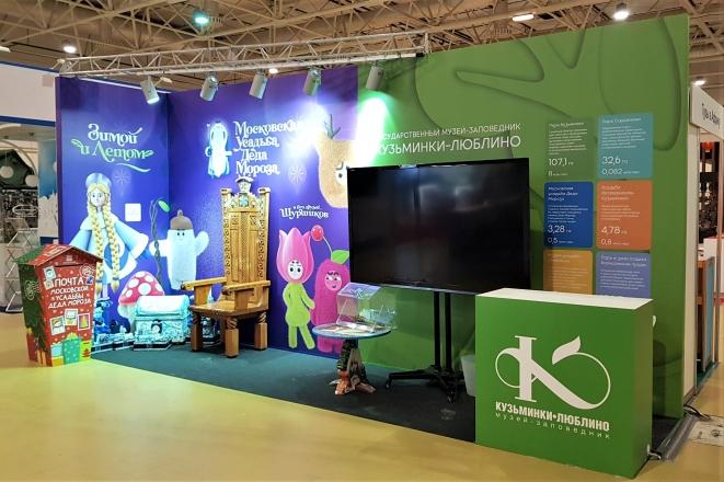 ГОСУДАРСТВЕННЫЙ МУЗЕЙ ЗАПОВЕДНИК - изготовление выставочных стендов в Самаре и Новосибирске