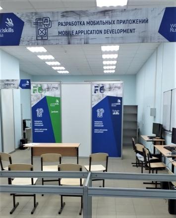 WORLDSKILLS RUSSIA - изготовление выставочных стендов в Самаре и Новосибирске