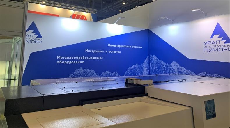 Урал-инструмент - изготовление выставочных стендов в Самаре и Новосибирске