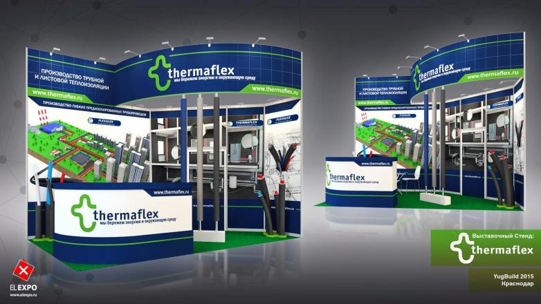 Thermaflex - изготовление выставочных стендов в Самаре и Новосибирске