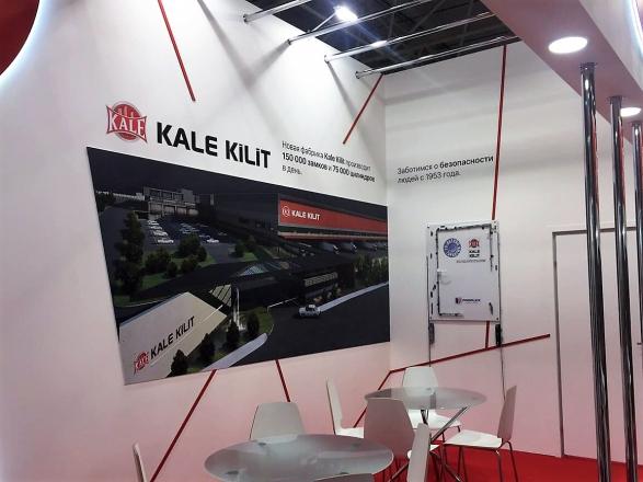 Kale - изготовление выставочных стендов в Самаре и Новосибирске