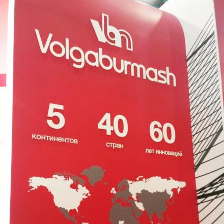 ВБМ - изготовление выставочных стендов в Самаре и Новосибирске