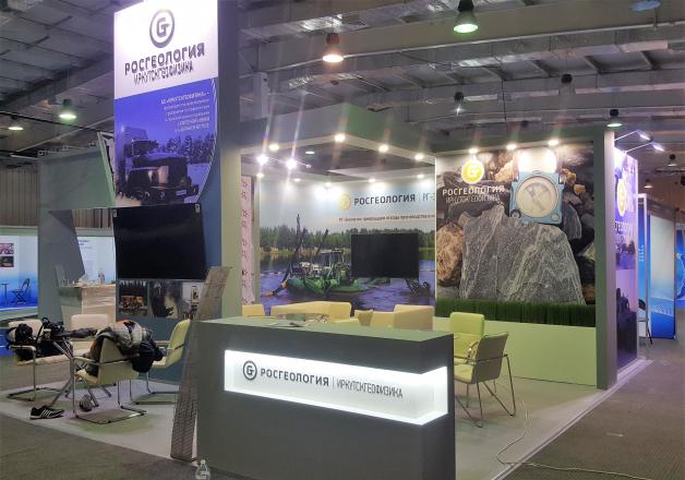 РОСГЕОЛОГИЯ ИРКУТСКГЕОФИЗИКА - изготовление выставочных стендов в Самаре и Новосибирске