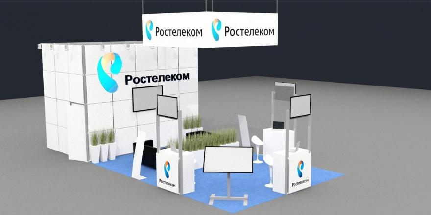 Ростелеком - изготовление выставочных стендов в Самаре и Новосибирске