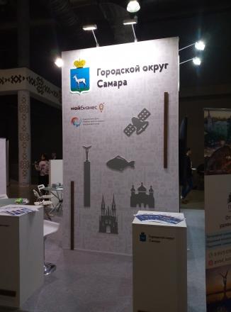 САМАРА - изготовление выставочных стендов в Самаре и Новосибирске