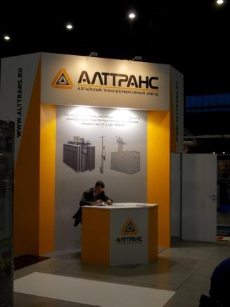 Алтранс - изготовление выставочных стендов в Самаре и Новосибирске