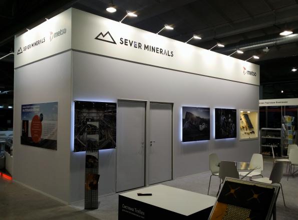 SEVER MINERALS - изготовление выставочных стендов в Самаре и Новосибирске