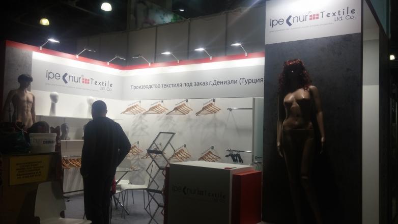 Текстиль Турции - изготовление выставочных стендов в Самаре и Новосибирске
