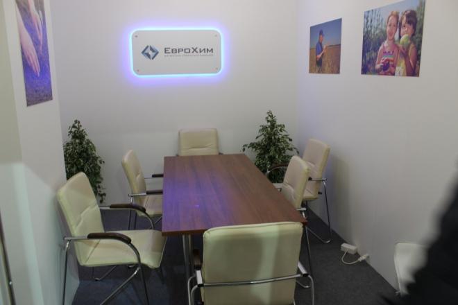 ЕвроХим - изготовление выставочных стендов в Самаре и Новосибирске