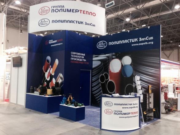 Полипластик - изготовление выставочных стендов в Самаре и Новосибирске
