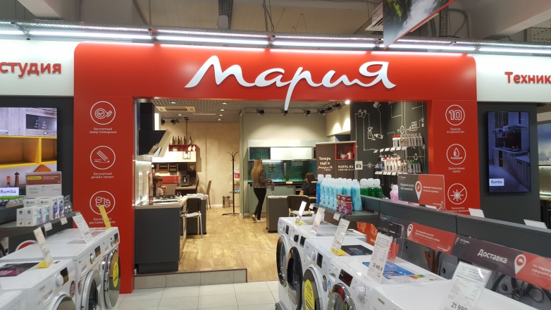 КУХНИ МАРИЯ - изготовление выставочных стендов в Самаре и Новосибирске