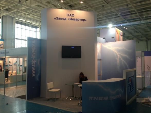 Инвертор Астана - изготовление выставочных стендов в Самаре и Новосибирске