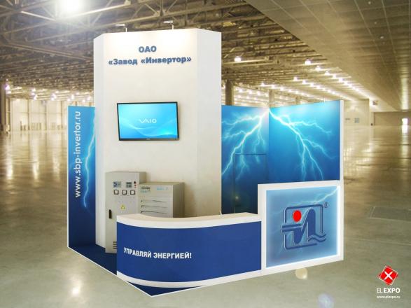 Invertor Астана - изготовление выставочных стендов в Самаре и Новосибирске