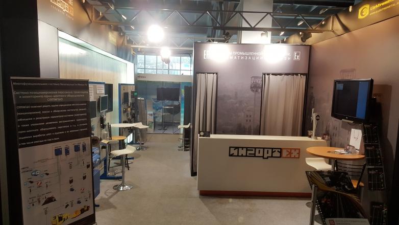 ИНГОРТЕХ - изготовление выставочных стендов в Самаре и Новосибирске