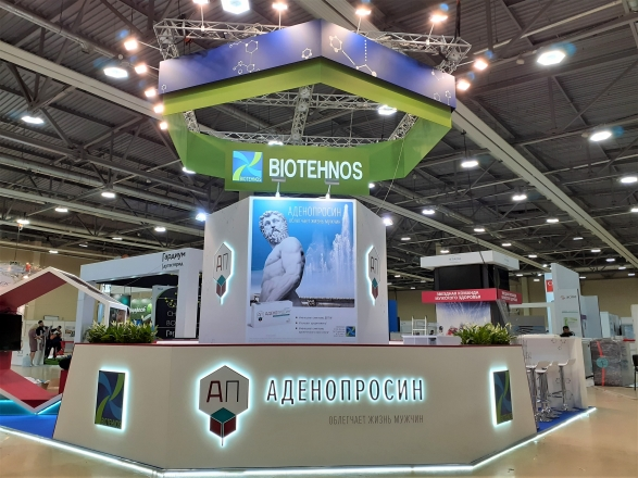 БИОТЕХНОС - изготовление выставочных стендов в Самаре и Новосибирске