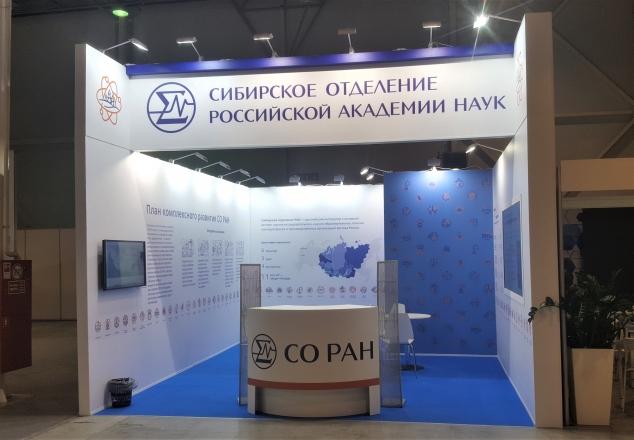 СИБИРСКОЕ ОТДЕЛЕНИЕ РОССИЙСКОЙ АКАДЕМИИ НАУК - изготовление выставочных стендов в Самаре и Новосибирске