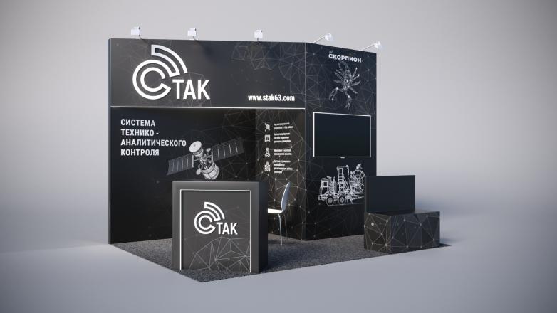 СТАК - изготовление выставочных стендов в Самаре и Новосибирске