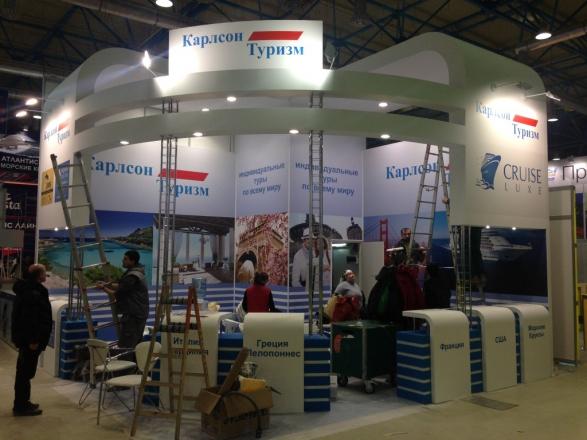 Карлсон Туризм - изготовление выставочных стендов в Самаре и Новосибирске