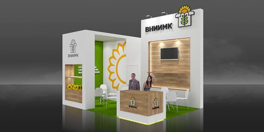ВНИИМК - изготовление выставочных стендов в Самаре и Новосибирске