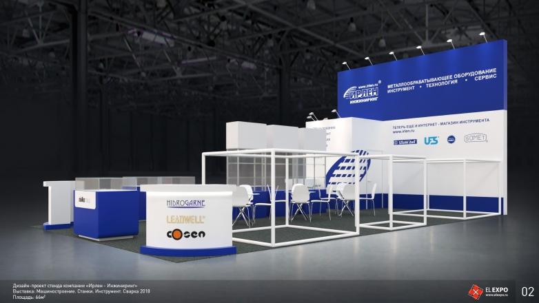 ИРЛЕН - изготовление выставочных стендов в Самаре и Новосибирске