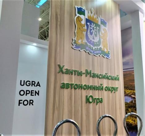 ЮГРА - изготовление выставочных стендов в Самаре и Новосибирске