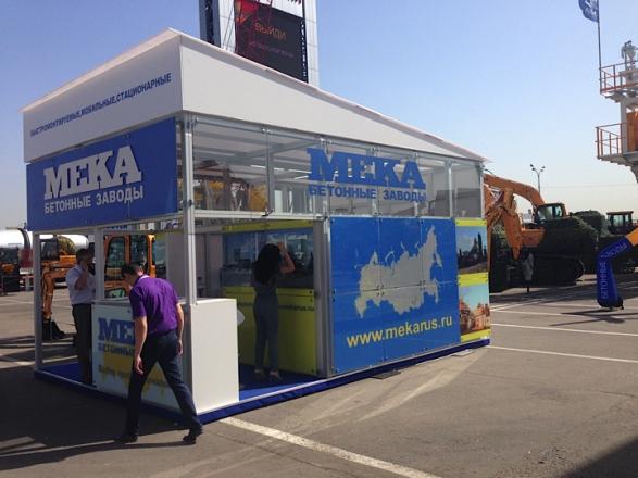 МЕКА - изготовление выставочных стендов в Самаре и Новосибирске
