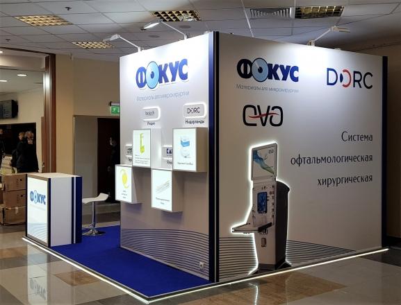 МАТЕРИАЛЫ ДЛЯ МИКРОХИРУРГИИ - изготовление выставочных стендов в Самаре и Новосибирске