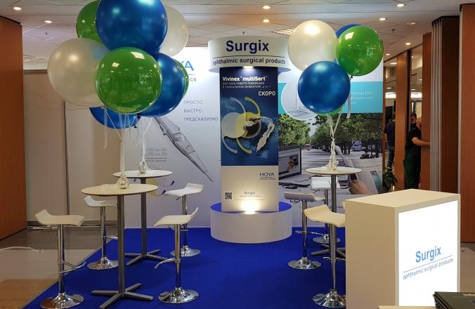 SURGIX - изготовление выставочных стендов в Самаре и Новосибирске