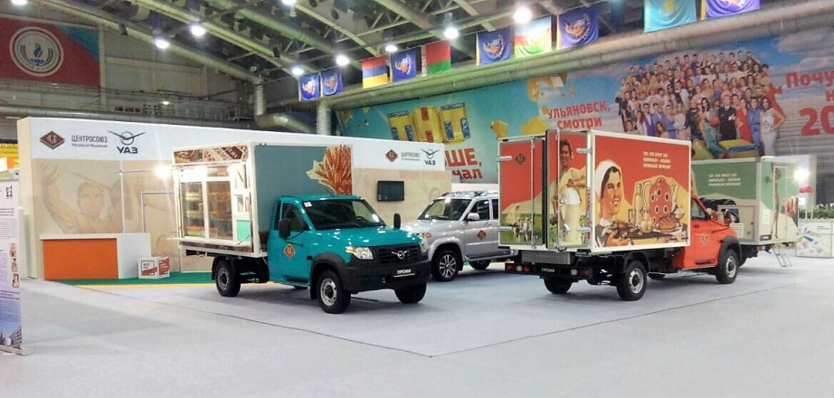 УЛЬЯНОВСКИЙ АВТОМОБИЛЬНЫЙ ЗАВОД - изготовление выставочных стендов в Самаре и Новосибирске