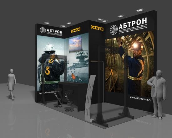 АБТРОН-KITO - изготовление выставочных стендов в Самаре и Новосибирске
