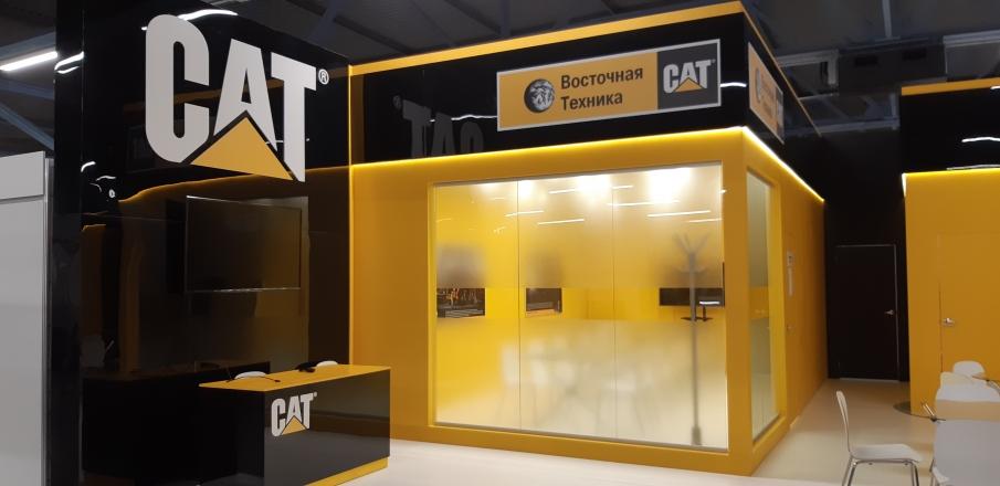 CAT Восточная техника - изготовление выставочных стендов в Самаре и Новосибирске