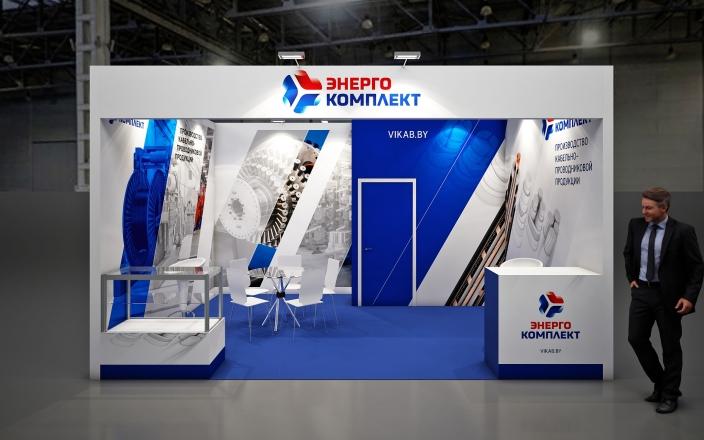 ЭНЕРГО КОМПЛЕКТ - изготовление выставочных стендов в Самаре и Новосибирске