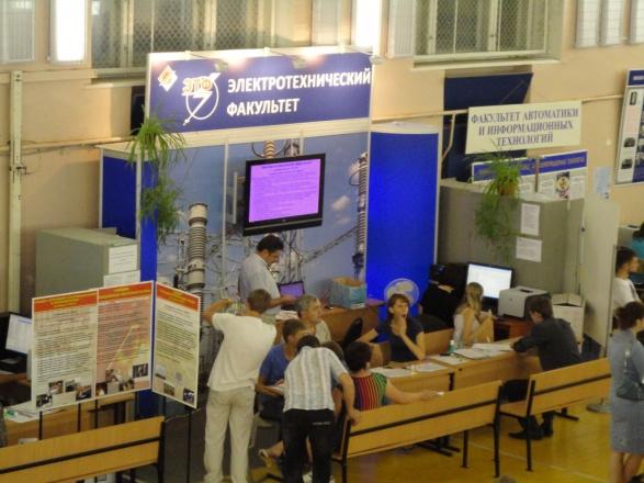 СамГТУ - изготовление выставочных стендов в Самаре и Новосибирске