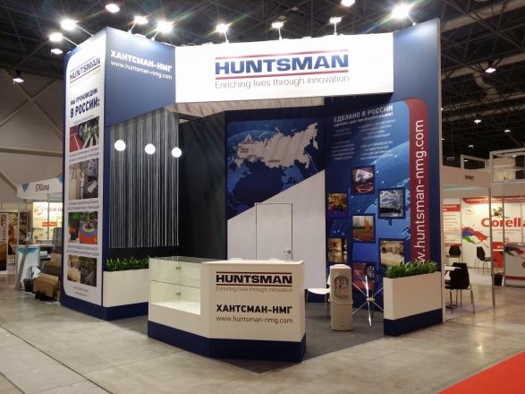 ХАНТСМАН-НМГ - изготовление выставочных стендов в Самаре и Новосибирске