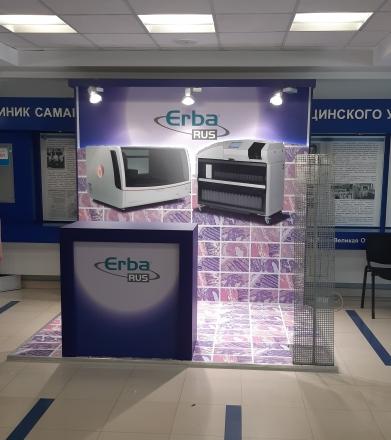 ERBA - изготовление выставочных стендов в Самаре и Новосибирске