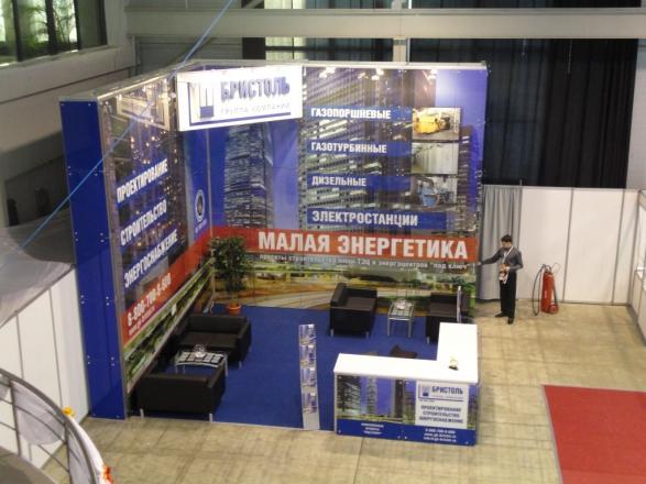 Бристоль - изготовление выставочных стендов в Самаре и Новосибирске
