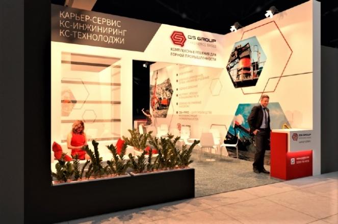 КОМПЛЕКСНЫЕ РЕШЕНИЯ ДЛЯ ГОРНОЙ ПРОМЫШЛЕННОСТИ - изготовление выставочных стендов в Самаре и Новосибирске